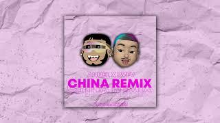 China Remix - Anuel x RVFV (By Pako Martínez)