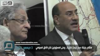 مصر العربية | هشام جنينة: مصر ليست فقيرة.. وعلى المسؤولين فتح الأفق السياسي