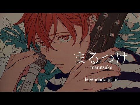 Given ED - Marutsuke (まるつけ) [Legendado PT-BR]