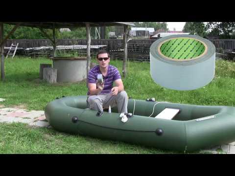 Как из пвх сделать лодку