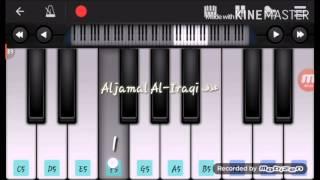 تعلم عزف انت الامان من (دروب ريمي) على بيانو الجوال