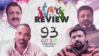 93* Not Out - Moviebuff Promo | C Kaliaperumal Directed by Arudra Saravanakumar