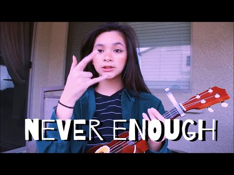 Camille Santos (uke cover) never enough from the greatest showman