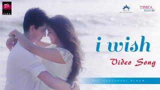 I Wish Song | Hey Raatchasi | Vishaal, Vishwa | Santhoshkumar K