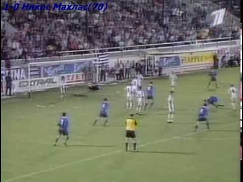 QWC 2002 Greece vs. Albania 1-0 (02.06.2001)