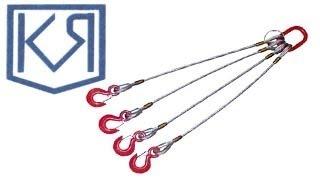 Стропы(Четырехветввые канатные стропы 4СК (строп паук) имеют звено и четыре канатные ветви. На нашем канале Вы..., 2012-07-18T12:05:39.000Z)
