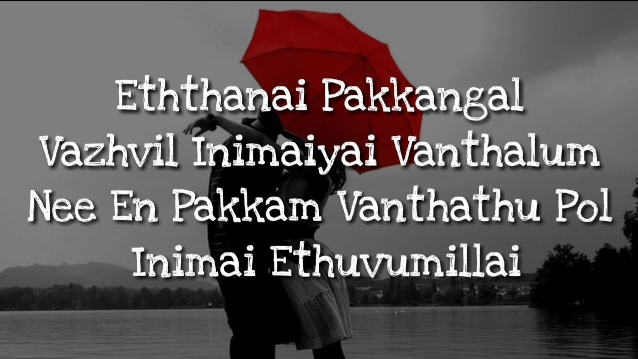 Miss You Love Quotes கதல கவத For Whatsapp Status Tamil