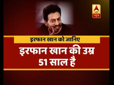 Irrfan Khan reveals on twitter he's suffering from a rare disease, asks fans to pray for him