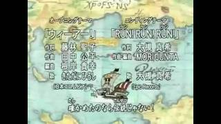 one piece openings 1 19 japanese