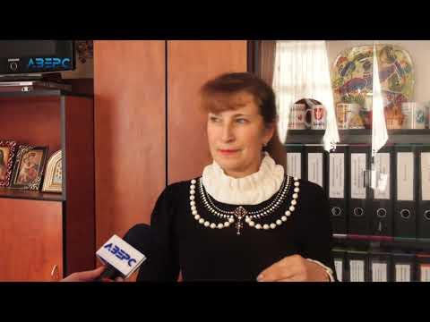 ТРК Аверс: Луцьким школярам продовжили канікули через кір