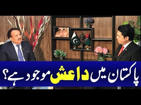 ISIL has been sent to Pakistan and Afghanistan by America and India. Rehman Malik