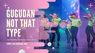[COMIC CON UKRAINE 2019] gugudan(구구단) - Not That Type (rock …