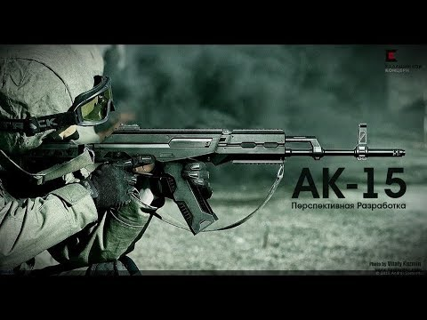 EXCLUSIVE: New Kalashnikov Assault Rifle AK-15 In Action!