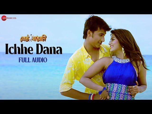 Ichhe Dana - Full Audio   Shrestha Bangali   Riju, Ulka   Armaan Malik, Palak Muchhal   Monty Sharma