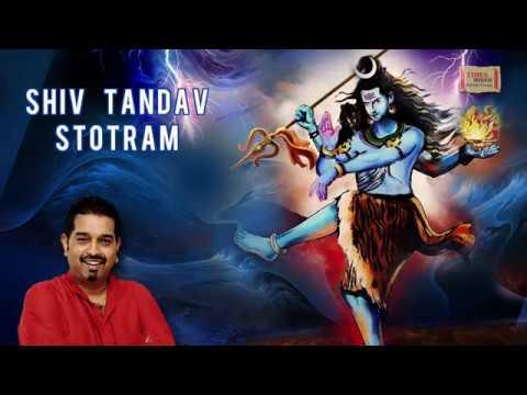 Shiv Tandav Stotramशिवतांडव स्तोत्रमLord Shiva StotraShankar MahadevanDevotional