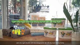 쨍하고 해뜰집 제품 소개 영상 (베트남어)