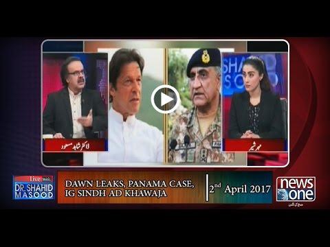 Live with Dr.Shahid Masood | Dawn Leaks, Panama Leaks, Imran Khan, IGSindh AD Khawaja | 2-April-2017