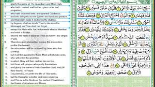 Quran | qur'an project : colored tajweed, translation, tafseer, interpretation, index, memorize, thematic, asbabun nuzul - the power of al quranul karim fr...