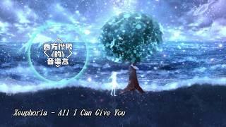 【鋼琴 BGM 輕音樂】那些讓人靜下來的純音樂(第八期)Relaxation Music#8