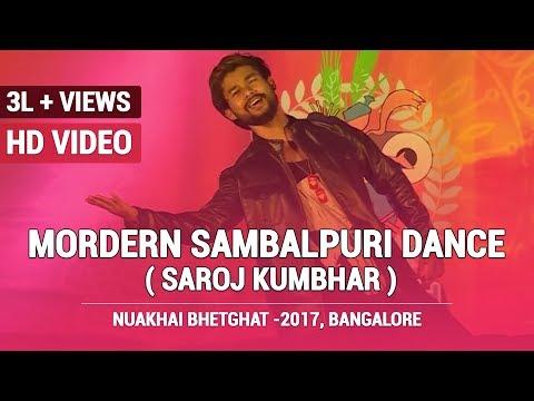 Aa Suna Gharu bahari - Modern Sambalpuri Dance