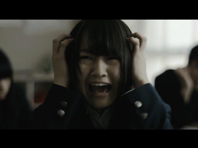 映画『アイズ』予告編