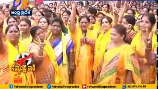 Election Campaign   Hits Peak Stages in Andhra Pradesh   to End Today Evening Video