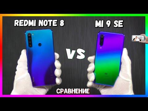 Сравнение Redmi Note 8 и Xiaomi Mi 9SE | Стоит ли Переплачивать?