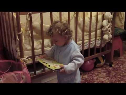 Ребенок в год читает книги