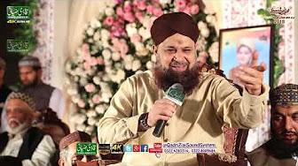 Tumhara Naam Musebat Me || Owais Raza Qadri | Mahfil e Naat In Gulberg2 lhr 2018