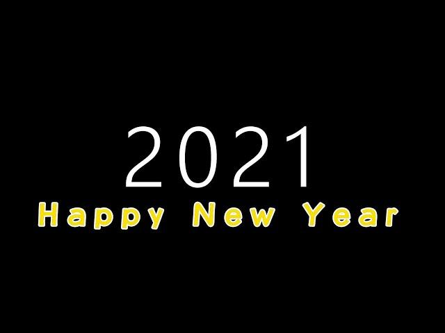 【樂玩創意】不再會了2020