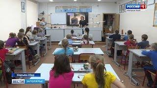 """""""Россия 1 Нарьян-Мар HD""""  В первой городской школе состоялся урок """"удивительной физики"""""""
