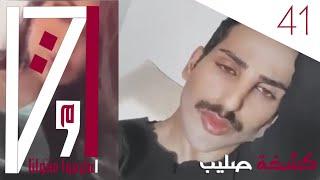فجعة الحج بطريقه غريبه !! والبعض من جنون السوشل ميديا
