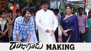 Rajugadu Movie Making | Raj Tarun, Amyra Dastur, Rajendra Prasad | AK Entertainmanets
