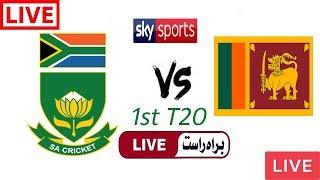 Sky Sports Live Cricket Match Today Online South Africa vs Sri Lanka 1st T20 2018