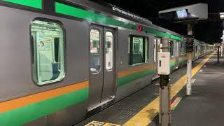 【東海道線】早川駅1番線普通熱海行きE233系3000番台+E231系近郊タイプ到着発車