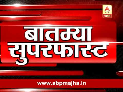 Batmya superfast 7am: Political News Bulletin : 22:07:2016
