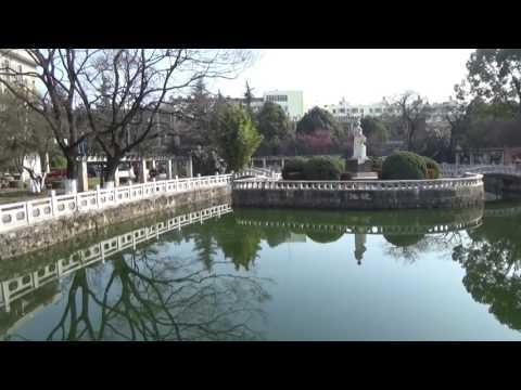 Normal University, Kunming, Yunnan, China
