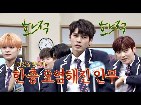 [Released for the first time] 'Energetic' slow version- sexy choreography- Knowing Bros 122