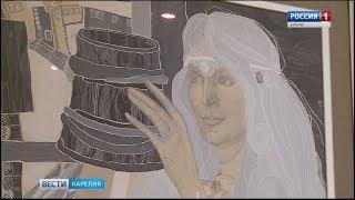 Выставка к 80-летию Тамары Юфа открылась в Петрозаводске