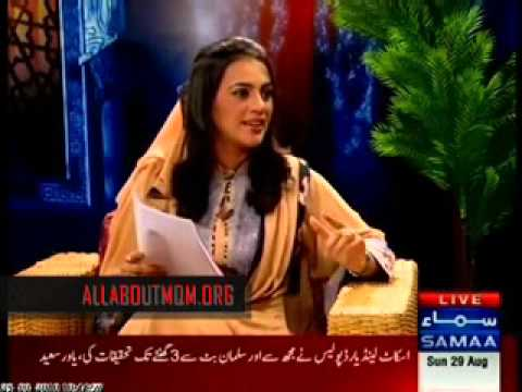 Ramdhan Ka SAMAA : Urooj Asif  With Khush Bakht Shujaat MNA of MQM Part 1
