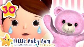 Teddy Bear Song | +More Kids Songs | Nursery Rhymes | Little Baby Bum