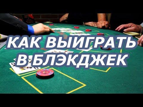 казино артем приморский край