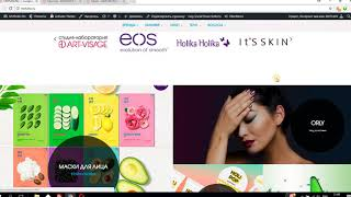 Видеоурок №5 - Новые пункты меню (добавление брендов и т.п.)