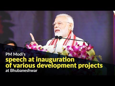 PM Modi's speech at inauguration of various development projects at Bhubaneshwar