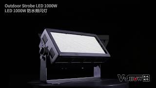 1000W Powerful strobe LED IP65