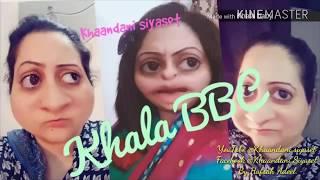 Khala BBC
