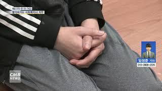[대전뉴스] 코로나 장기화, 더욱 열악해지는 사회복지사…