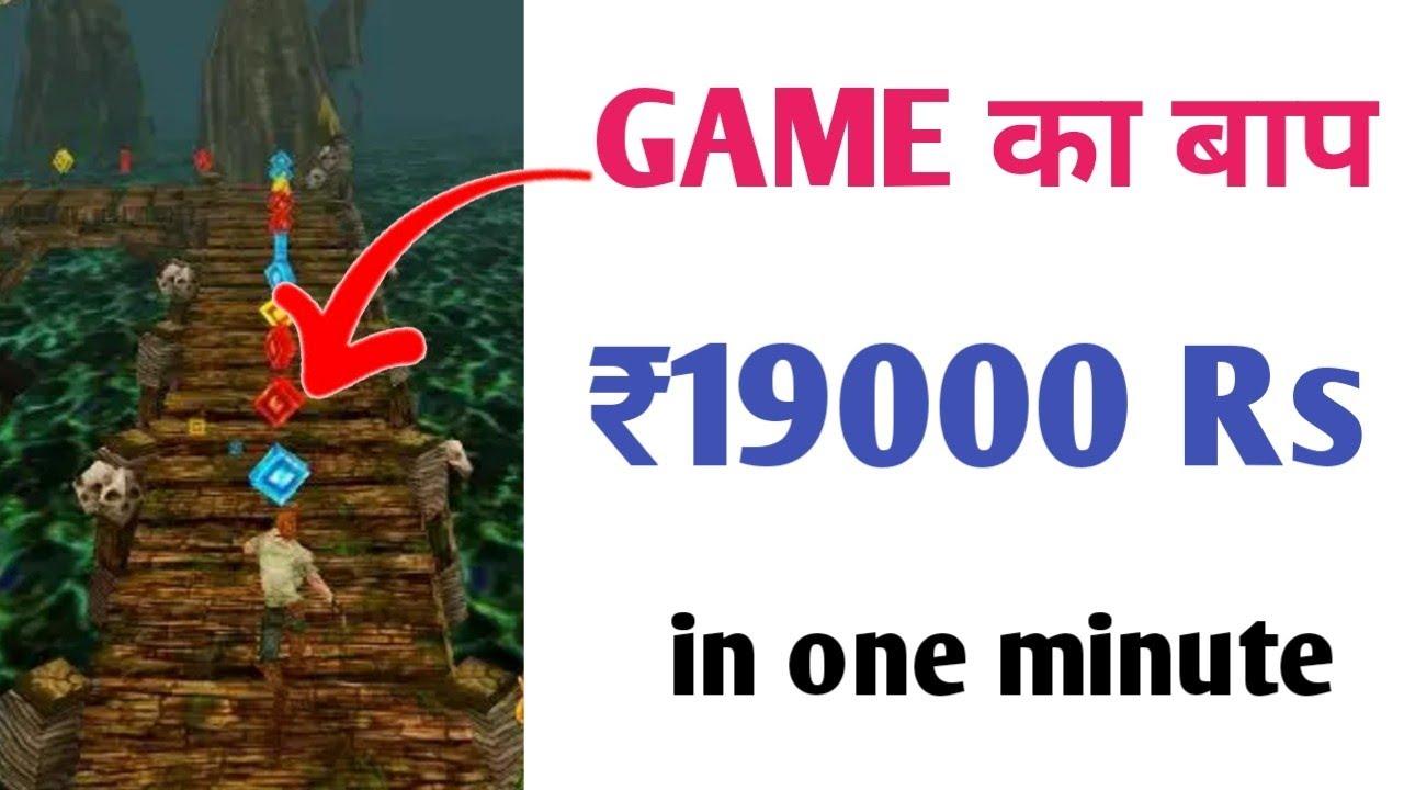 ✳️ WINZO GOLD SECRET TRICK .₹19000 Rs in One minute Play Game Earn Money. Refer & Earn ₹50000 Da