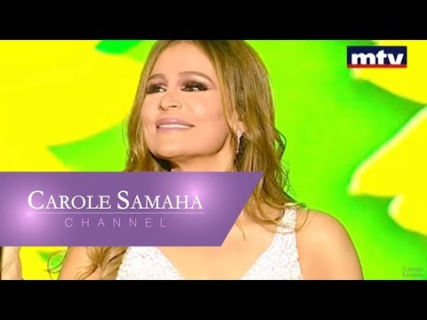 Carole Samaha - Ala Sawtak/Wehyatak [Live A La Chandelle Concert 2017]