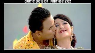 Rimna Dobhan Full Song | Lok Dohori Geet | Tilak Pariyar | Gorkha Chautari